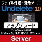 Undelete 10J Server アップグレード [Windowsソフト ダウンロード版]