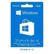 Windows ストア プリペイド カード 1000 円 (ダウンロード) [Windowsソフト ダウンロード版]
