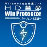 HD革命/WinProtector Ver.4.5 Standard ダウンロード版 [Windowsソフト ダウンロード版]