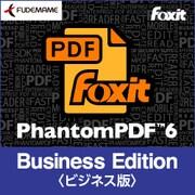 Foxit PhantomPDF 6 Business Edition [Windowsソフト ダウンロード版]
