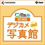Zoner Photo Studio 16 HOME デジカメde!!写真館 [Windowsソフト ダウンロード版]