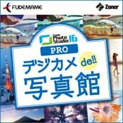 Zoner Photo Studio 16 PRO デジカメde!!写真館 [Windowsソフト ダウンロード版]