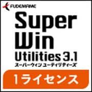 SuperWin Utilities3.1 (1ライセンス) [Windowsソフト ダウンロード版]