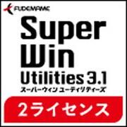 SuperWin Utilities3.1 (2ライセンス) [Windowsソフト ダウンロード版]
