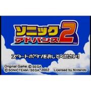 ソニック アドバンス 2 <ゲームボーイアドバンス> [Wii Uソフト ダウンロード版 Virtual Console(バーチャルコンソール)]