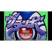グランボ [Wii Uソフト ダウンロード版]