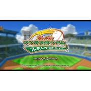 スーパーマリオスタジアム ファミリーベースボール [Wii Uソフト ダウンロード版]