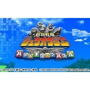 動物戦隊ジュウオウジャー バトルキューブパズル [3DSソフト ダウンロード版]