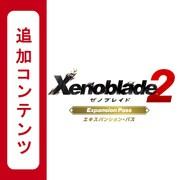 【Switch用追加コンテンツ】 Xenoblade2 エキスパンション・パス [Nintendo Switchソフト ダウンロード版]