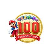 マリオパーティ100 ミニゲームコレクション [3DSソフト ダウンロード版]