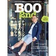 別冊2nd BOO 2nd(エイ出版社) [電子書籍]