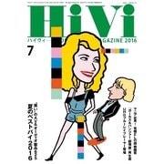 HiVi(ハイヴィ) 2016年7月号(ステレオサウンド) [電子書籍]