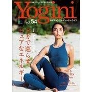 Yogini(ヨギーニ) Vol.54(エイ出版社) [電子書籍]