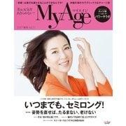 MyAge 2017 Spring(集英社) [電子書籍]