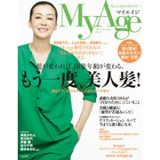 MyAge 2014 Spring(集英社) [電子書籍]