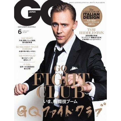 GQ JAPAN 2017年6月号(コンデナスト・ジャパン) [電子書籍]