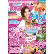 TokaiWalker東海ウォーカー 2017 6月号(KADOKAWA / 角川マガジンズ) [電子書籍]