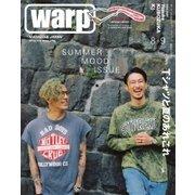 warp MAGAZINE JAPAN(ワープ・マガジン・ジャパン)  2017年8・9月合併号(トランスワールドジャパン) [電子書籍]