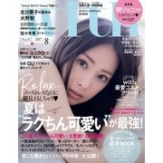 with 2017年 8月号(講談社) [電子書籍]