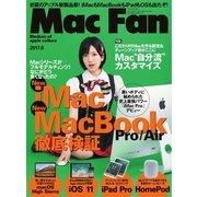 Mac Fan(マックファン) 2017年8月号(マイナビ出版) [電子書籍]