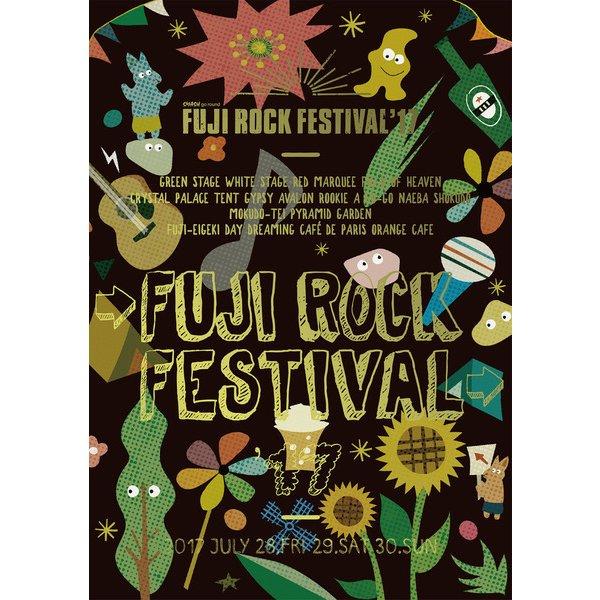 FUJI ROCK FESTIVAL'17 オフィシャル・パンフレット(リットーミュージック) [電子書籍]