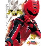 スーパー戦隊 Official Mook 21世紀 vol.7 獣拳戦隊ゲキレンジャー(講談社) [電子書籍]