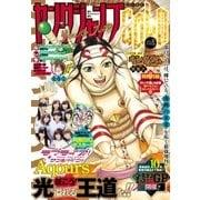週刊ヤングジャンプ増刊 ヤングジャンプGOLD vol.2(集英社) [電子書籍]