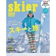 skier2018(山と溪谷社) [電子書籍]