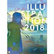 ILLUSTRATION 2018(翔泳社) [電子書籍]