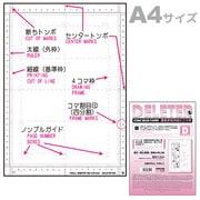 デリーター 201-1037 「デリーター原稿用紙 A4メモリ付 Dタイプ 135kg 4コマ漫画 B5・同人誌用」 [3セット]