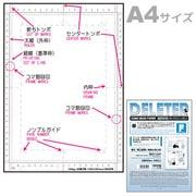 デリーター 201-1039 「デリーター原稿用紙 A4メモリ付 Fタイプ 135kg 墨トンボ入 B5・同人誌用」 [3セット]