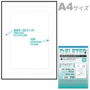 デリーター 201-3021 「デリーター ネームノート A4」 [3セット]