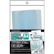デリーター 401-1520 「原稿用紙保管バッグA4厚口 5枚入り」 [3セット]