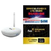 ワイヤレスゲート「YD-FonプレミアムWi-Fi nanoSIM [WIRELESS GATE SIM Fonプレミアム Wi-Fi ヨドバシカメラオリジナル nanoSIM]」とFonルーターのセット
