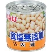 いなば 毎日サラダ 大豆 食塩無添加 100g×24 [缶詰]