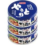 ホテイフーズ やきとり 塩味 3缶シュリンク 70g×3缶×6 [缶詰]