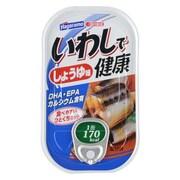 はごろもフーズ いわしで健康 しょうゆ味 100g×15 [缶詰]