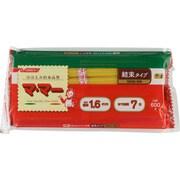 日清フーズ マ・マー 密封チャック付結束スパゲティ 1.6mm 600g スパゲティ ×10