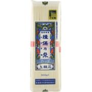 カネス製麺 揖保の糸 上級×10