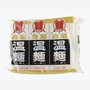 はたけなか 白石温麺×20