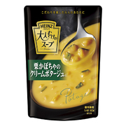 ハインツ 大人むけのスープ 栗かぼちゃのクリームポタージュ 160g×10 [インスタントスープ]