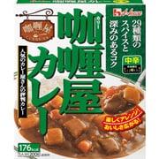 ハウス食品 カリー屋カレー 中辛 200g×10 [レトルトカレー]