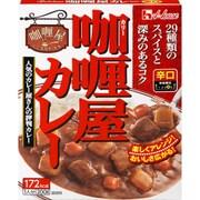 ハウス食品 カリー屋カレー 辛口 200g×10 [レトルトカレー]