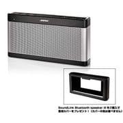 BOSE ボーズ SoundLink Bluetooth speaker III [Bluetooth モバイルスピーカー]