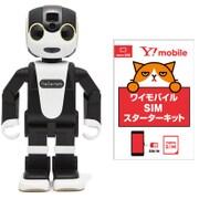 ワイモバイルセットでお得キャンペーン [SHARP「SR-01MW モバイル型ロボット電話 RoBoHoN(ロボホン)」とY!mobile「nano SIM スターターキット」のセット]