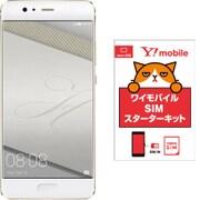 ワイモバイルセットでお得キャンペーン [Huawei 「P10 Plus VKY-L29A Dazzling Gold SIMフリースマートフォン ダズリングゴールド」とY!mobile「nano SIM スターターキット」のセット]