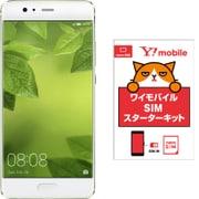 ワイモバイルセットでお得キャンペーン [Huawei 「P10 Plus VKY-L29A Greenery SIMフリースマートフォン グリーナリー」とY!mobile「nano SIM スターターキット」のセット]