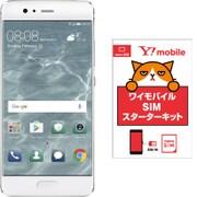 ワイモバイルセットでお得キャンペーン [Huawei 「P10 VTR-L29B Mystic Silver SIMフリースマートフォン ミスティックシルバー」とY!mobile「nano SIM スターターキット」のセット]