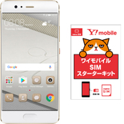 ワイモバイルセットでお得キャンペーン [Huawei 「P10 VTR-L29B Prestige Gold SIMフリースマートフォン プレステージゴールド」とY!mobile「nano SIM スターターキット」のセット]