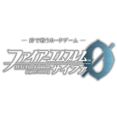 任天堂 Nintendo TCGファイアーエムブレム0(サイファ) ブースターパック 「クロスローズ」 BOX [16個]